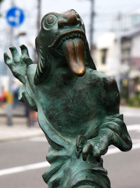 Japon_2009_969