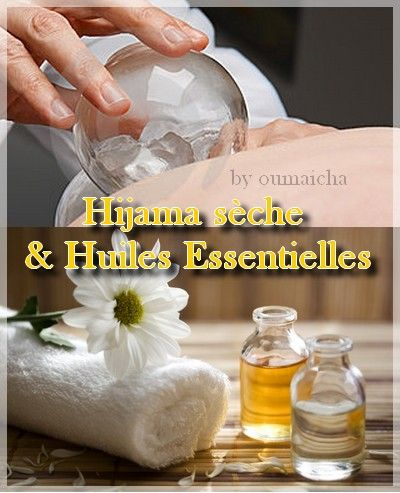 hijama_seche_et_he