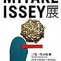 Issey miyake's technology-driven clothing designs on view in tokyo from march 16th to june 13th, 2016