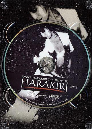 CanalBlog_DVD_Seppuku_Disc02