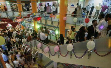 mall___Gaza_1