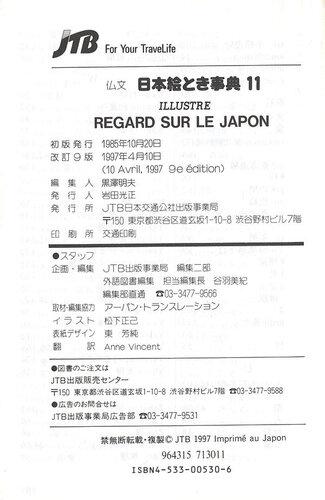 Canalblog Livres Vie Au Japon032