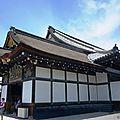 Kyoto - Chateau de Nijyo