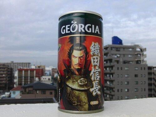 Oda Nobunaga 1534-1582
