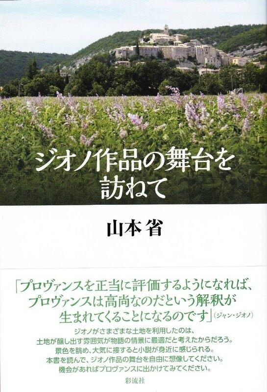 Yamamoto 1