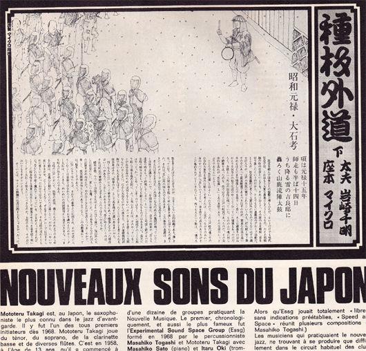 nouveaux_sons_du_japon
