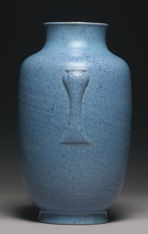 A robins-egg-glazed 'Lantern' vase, Daoguang seal mark and period2