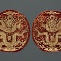 Two red velvet ground embroidered dragon roundels, 17th-18th century