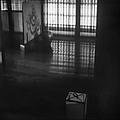 L'eloge de l'ombre, junichirô tanizaki