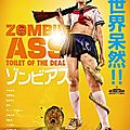 Zombie ass : toilet of the dead (des parasites et d'autres flatulences)