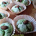 Ghoriba ou macaron à la noix de coco