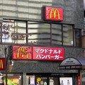 Les mamelles de l'amérique à Tokyo