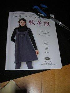 japan_dress_1