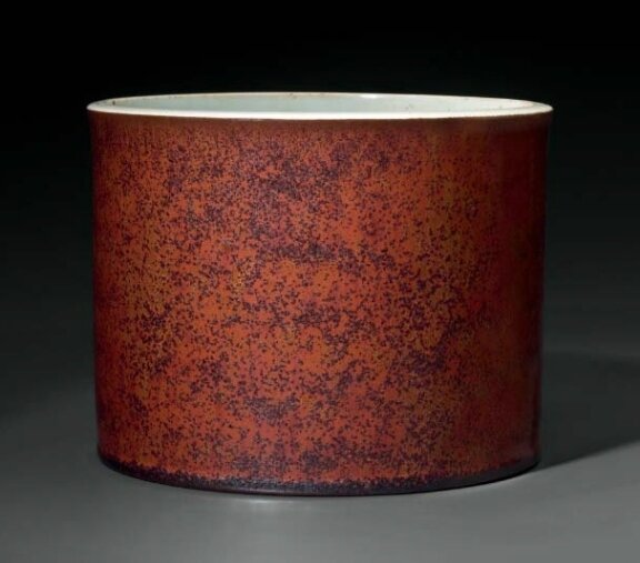 An iron-rust-glazed cylindrical brush pot, China, Qing dynasty, 18th century