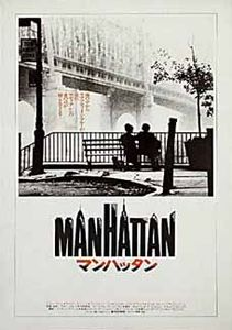 manhattan woody allen dvd review poster5