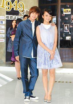 xiao gui and rainie yang dating