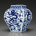 A rare blue and white faceted 'dragon' jar, Wanli six-character mark in underglaze blue within a double square and of the period (1573-1619)