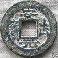 An phap thong bao