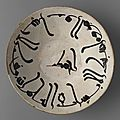 Bowl inscribed with a saying of 'ali ibn abi talib, nishapur, iran, samanid period, 819-1005.