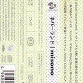 misono-never_land-jp-2007-05-jrp