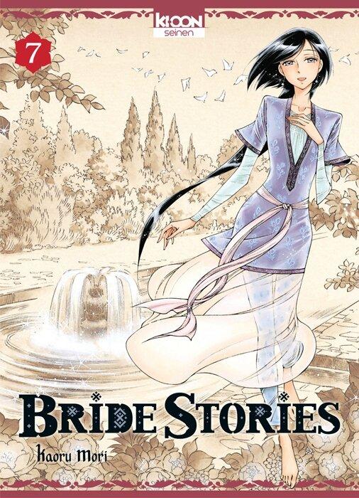 Bride Stories, tome 07, Kaoru Mori Ki-oon seinen