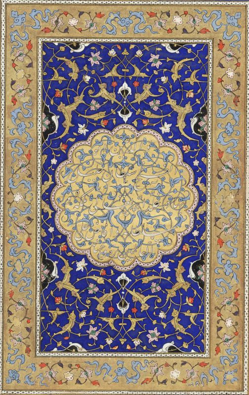 The Arts of Islam. Masterpieces from the Khalili Collection ...