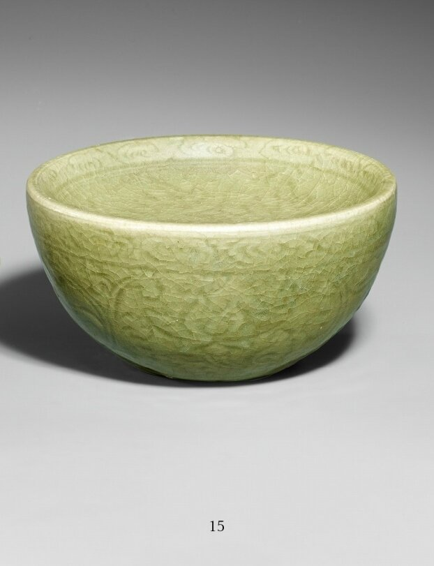 A Longquan celadon warming bowl. Ming dynasty, 15th century