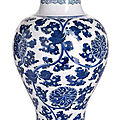A good blue and white lotos porcelain vase, China, Kangxi period
