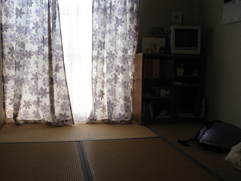 Salle tatami