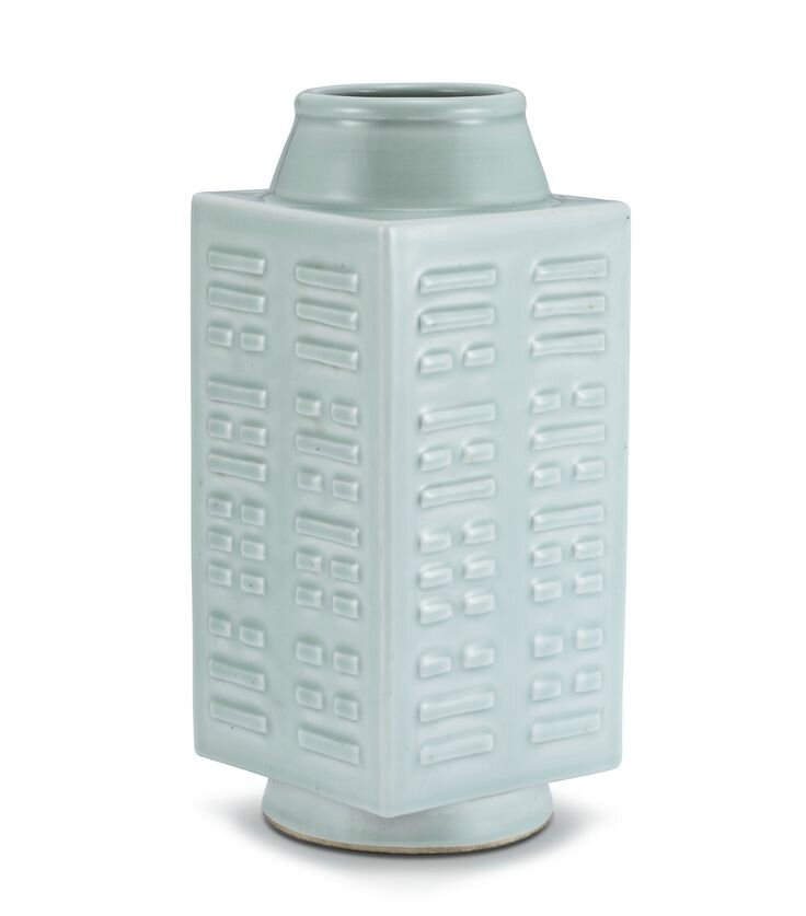 A celadon-glazed 'trigram' vase, cong, Mark and period of Guangxu