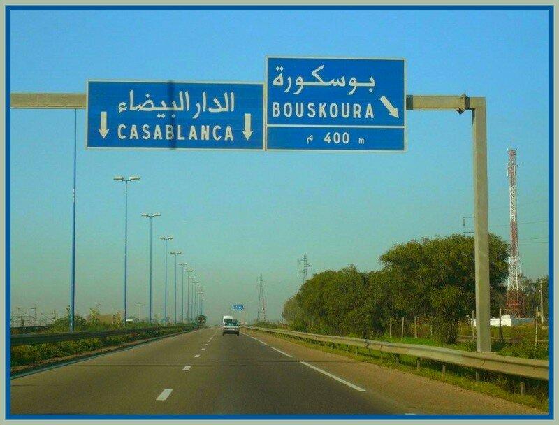 Zone Industrielle Casablanca Bouskoura