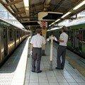 Yamanote & Keihin-Tôhoku no shashô, Tamachi eki