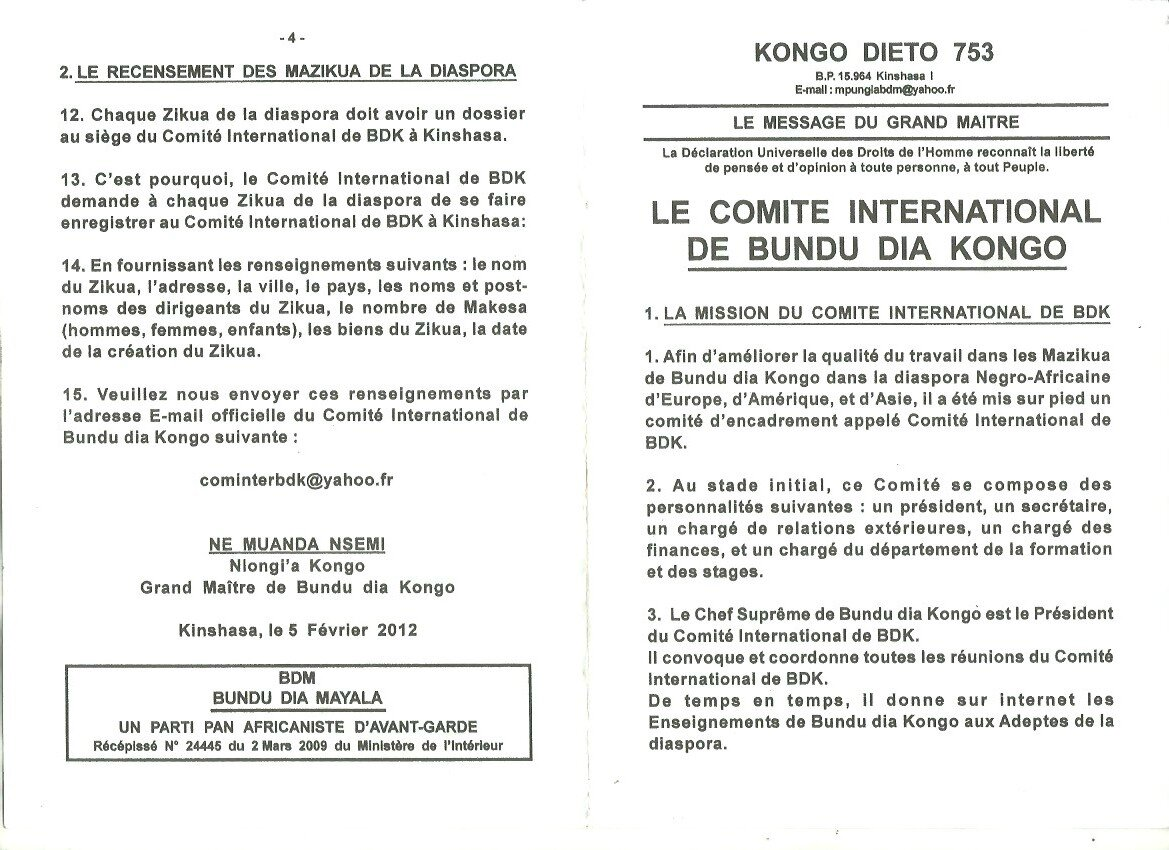 LE COMITE INTERNATIONAL DE BDK 1