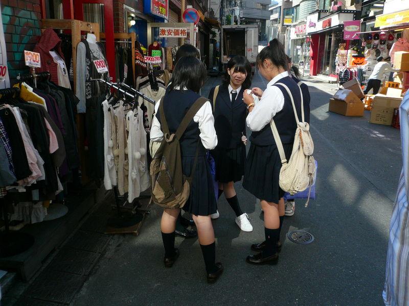 uniforme d'école