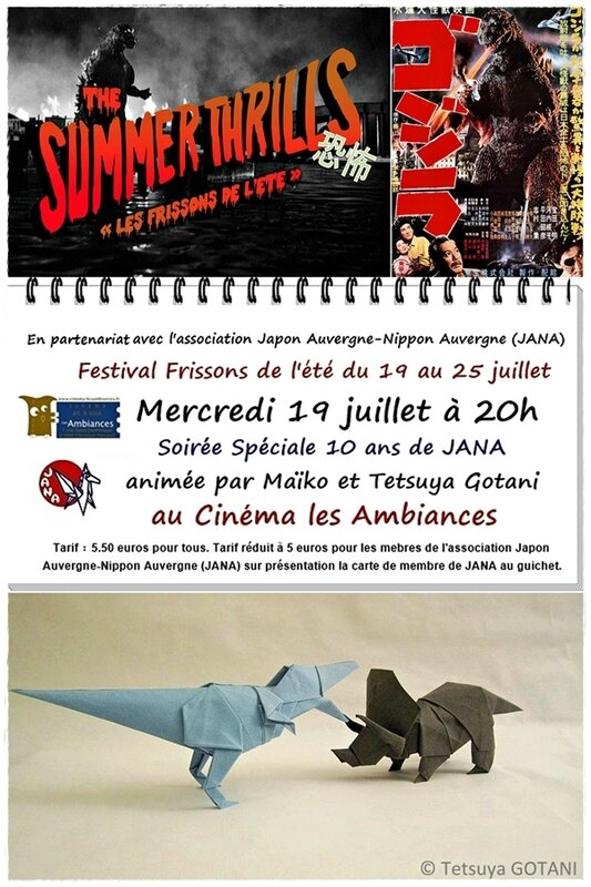 S-cinema Frissons Ete 2017