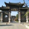 Au Temple de Confucius, a Jianshui