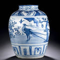 A large blue and white jar. wanli