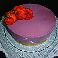 Windows-Live-Writer/Entremet-Au-Myrtilles--Dessert-Frais-_F527/P1220174