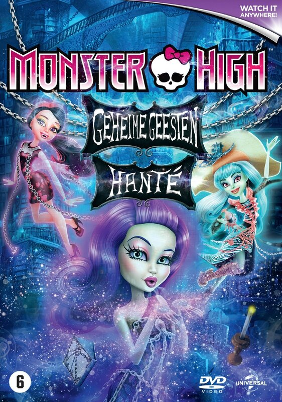 monster-high- hanté