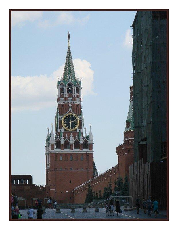 Russie 399