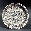 Blue and White stoneware Dish with Phoenix Design