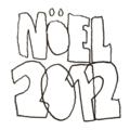 Participation de thibaut au concours de noël