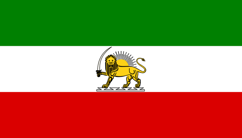 Flag_of_Iran_with_standardized_lion_and_sun