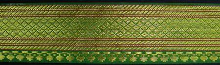 tissu africain discount