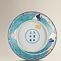 A fine and rare doucai 'daoist immortals' dish, yongzheng six-character mark and of the period (1723-1735)