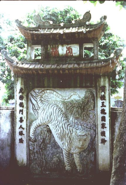 Ecran protecteur Tigre Blanc, pagode de Ngoc Son, Hanoi