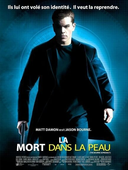 jason bourne 2 1