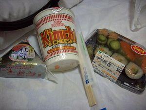 31_d_cembre___Jeudi__28__Sushi_350_yen