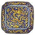 A superb and very rare underglaze-blue and enamelled 'dragon' box and cover, mark and period of jiajing (1522-1566)