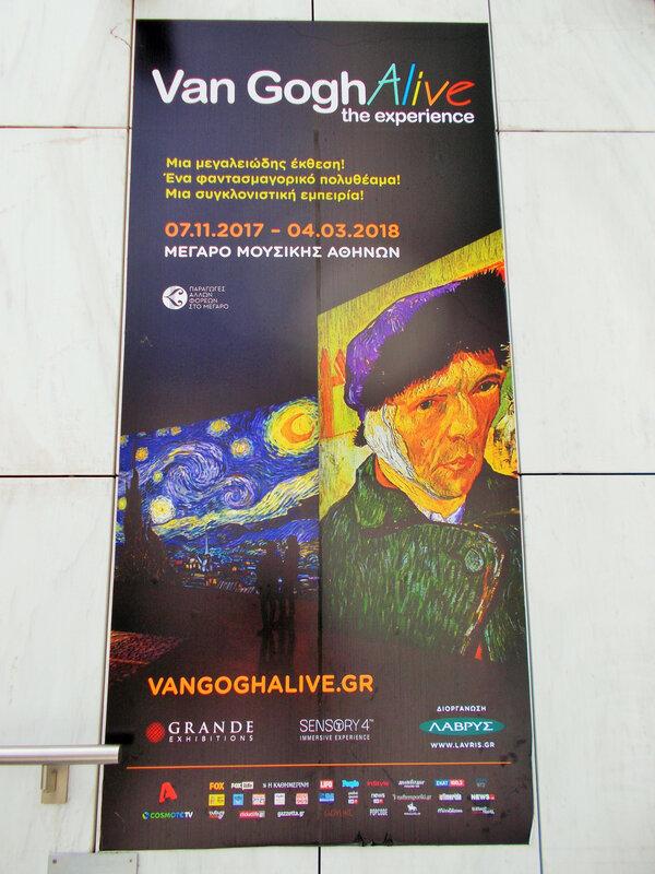 vangogh alive affiche